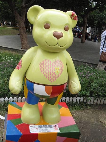市民廣場12.07 (2).JPG