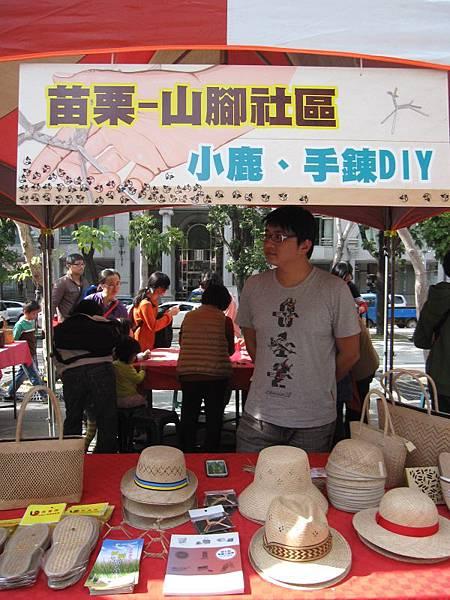 小鹿DIY (1).JPG