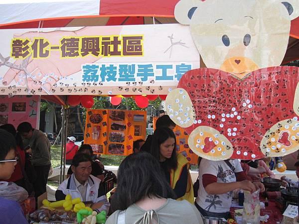 荔枝型手工皂DIY (1).JPG