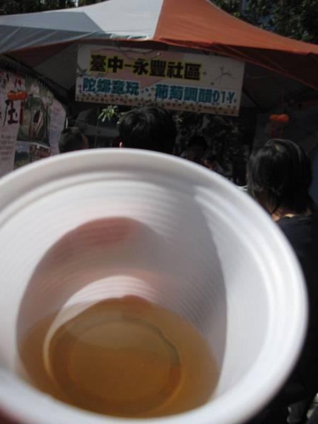 調醋DIY.JPG