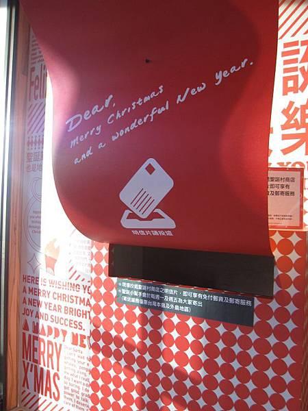 金典-名信片商店.JPG