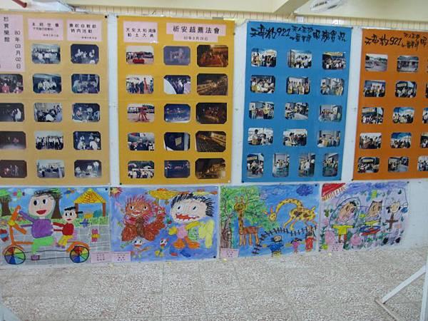 歷屆得獎書畫作品展 (5).JPG
