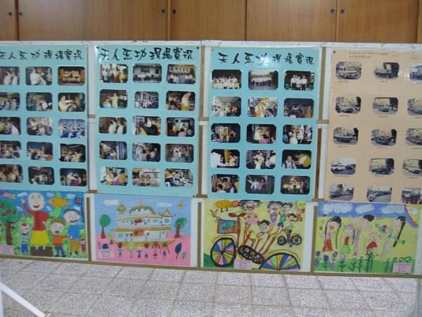 歷屆得獎書畫作品展 (6).JPG