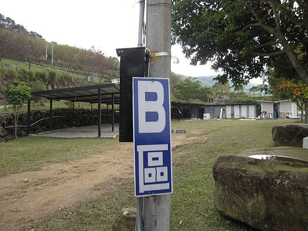 B區-8車.JPG