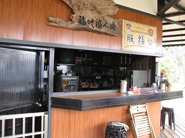 六角亭服務台 (2).JPG