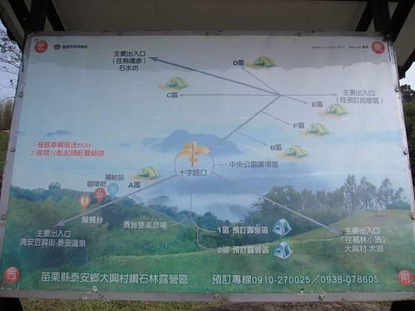 鑽石林各營位地圖.JPG