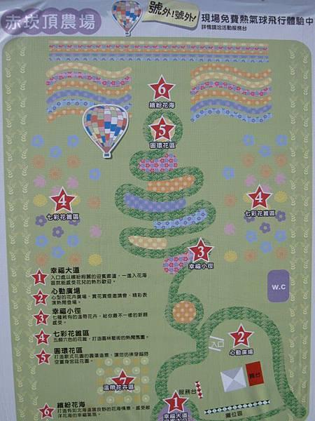 2013南投花卉嘉年華 (22).JPG
