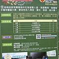 2013南投花卉嘉年華 (24).JPG