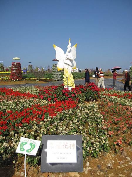 2013南投花卉嘉年華 (27).JPG