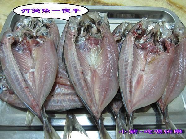 竹 筴魚一夜干完成.jpg