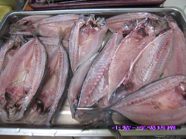 竹筴魚一夜干 (10).jpg