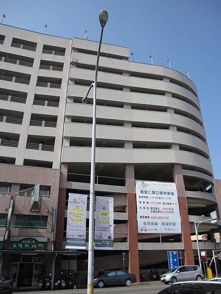 仁愛立體停車場.JPG