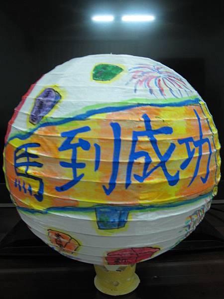 天順講堂-彩繪燈籠比賽 (1).JPG
