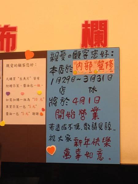 2014新公告 (1).JPG