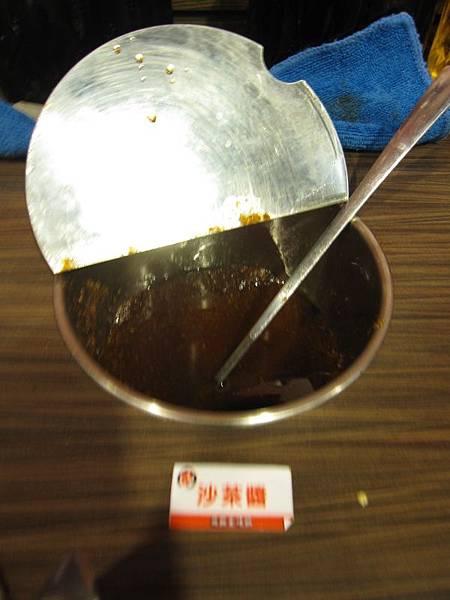 沙茶醬.JPG