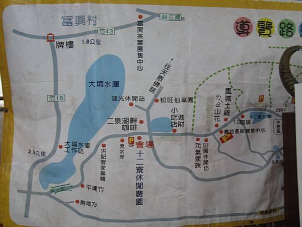 十二寮休閒農園 (24).JPG