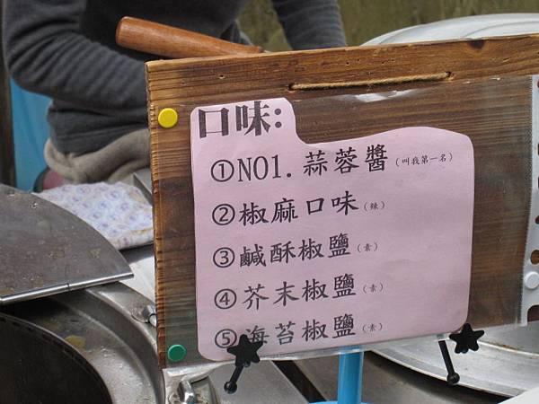 大姑姑的香酥豆干 (2).JPG