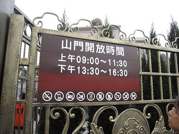 天恩彌勒佛院 (9).JPG