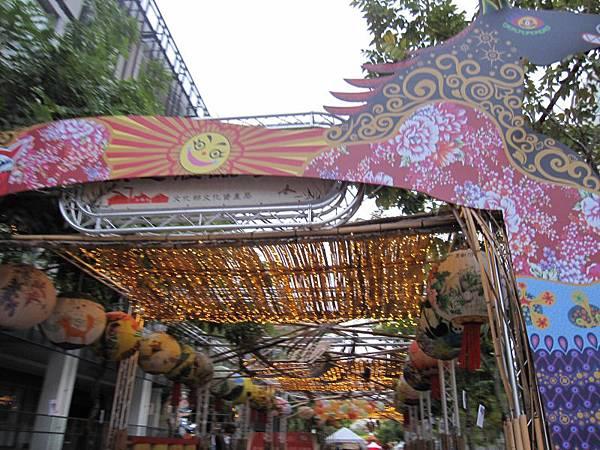 台中文化創意產業園區 (13).JPG