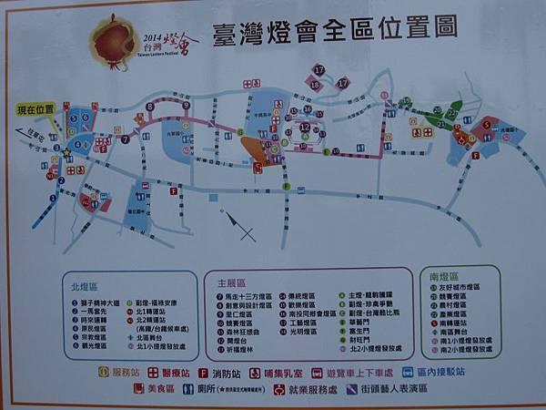 南投燈會導覽地圖.JPG
