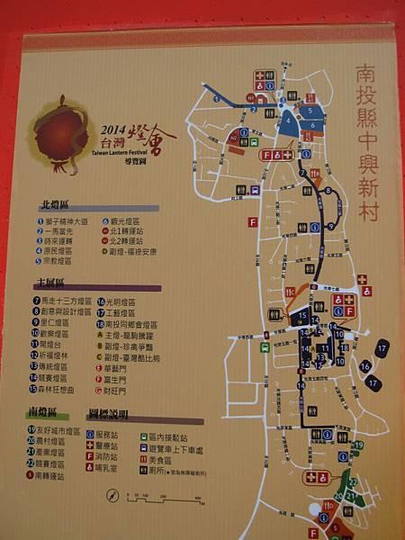 南投燈會導覽地圖 (1).JPG