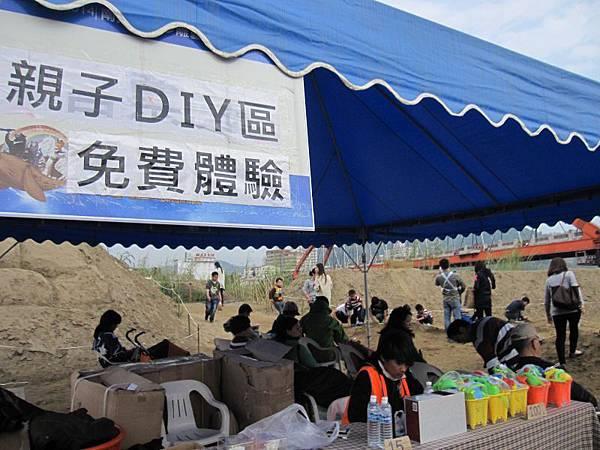 親子 DIY區 (1).JPG