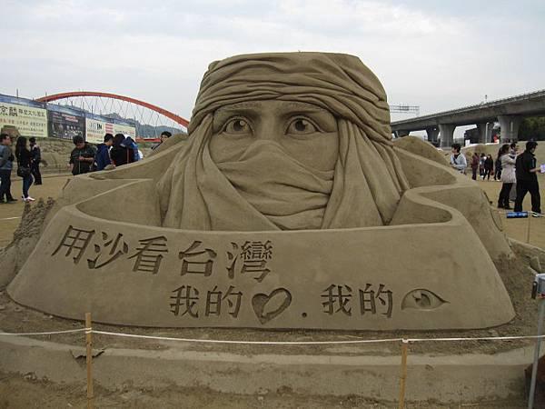 B1用沙看見台灣 (1).JPG