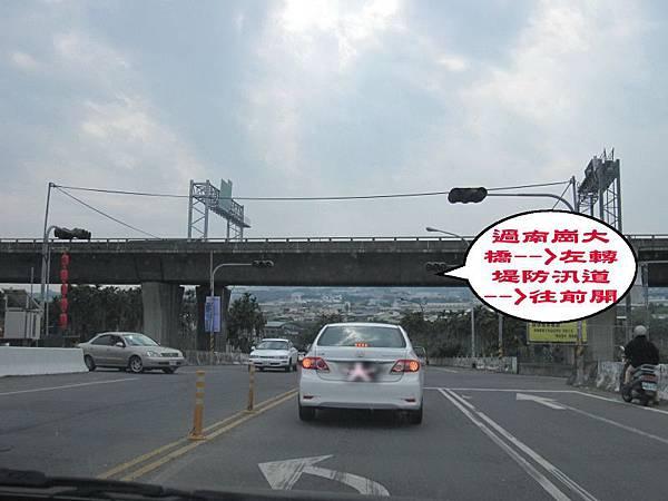南崗大橋 (1).jpg