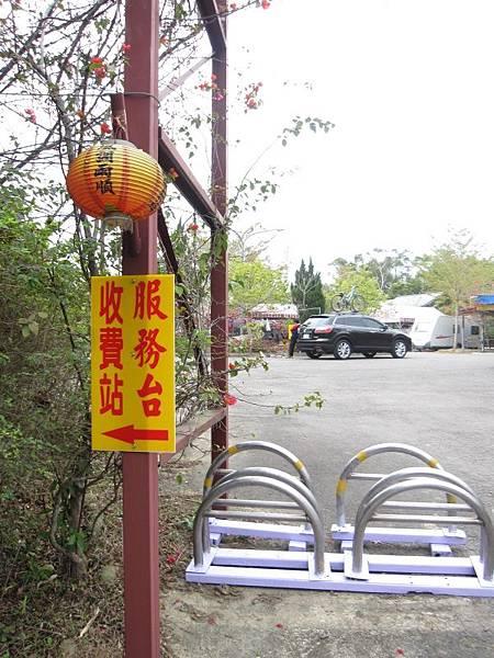 2014過年曜明雲雀露營 (9).JPG