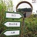 2014過年曜明雲雀露營 (24).JPG