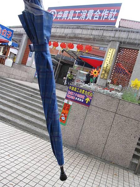 中興名產美食區 (2).JPG