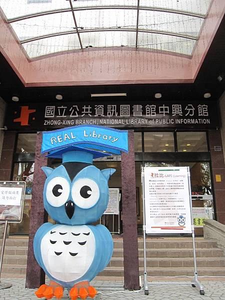 公共資訊圖書館前燈區 (1).JPG