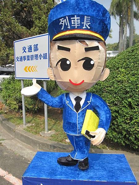 交通部管理事業小組燈區 (6).JPG