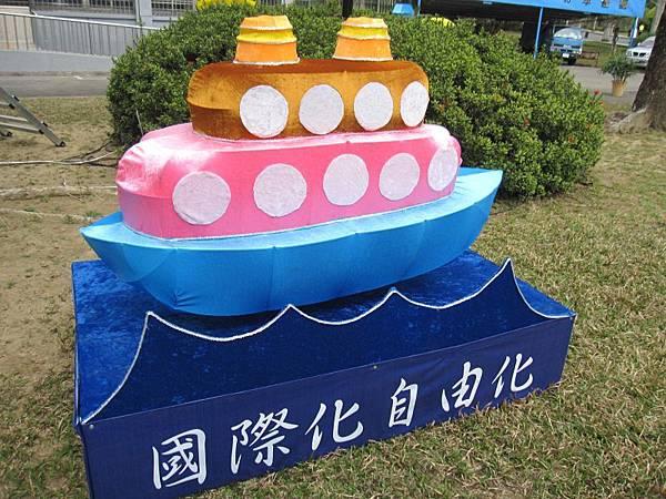交通部管理事業小組燈區 (2).JPG