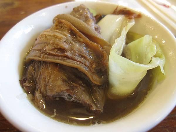 土窯羊肉 (2).JPG
