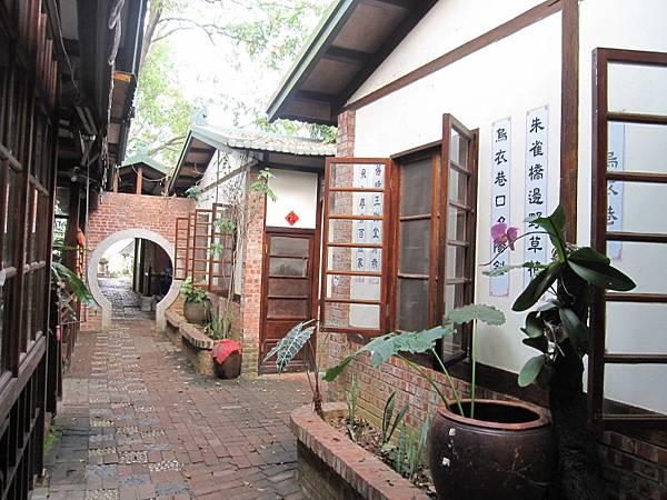 松山土窯羊肉 (7).JPG