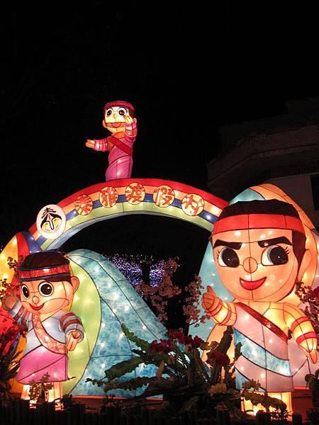 九族文化村 (2).JPG