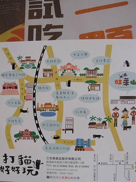 旺萊山鳳梨酥 (10).JPG