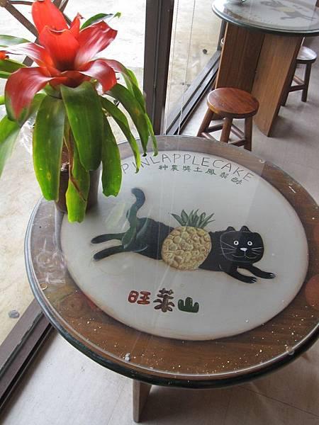 旺萊山鳳梨酥 (15).JPG
