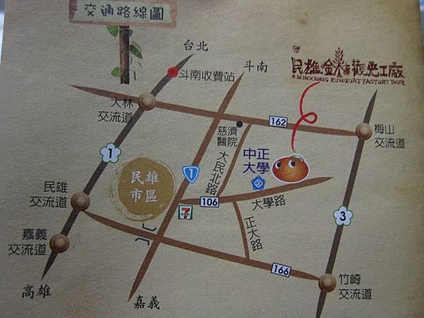 金桔農莊路線地圖 (2).JPG