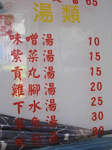 阿嫦火雞肉飯 (2).JPG