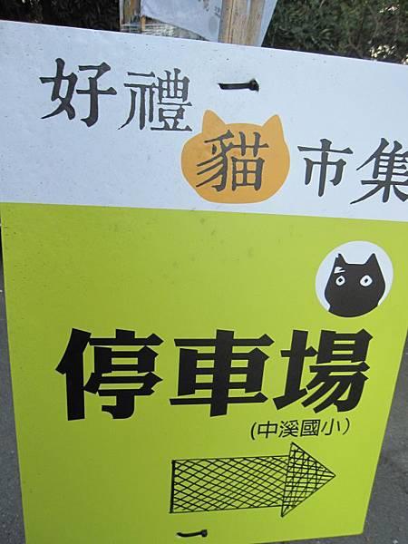 虎尾-頂溪社區 (4).JPG