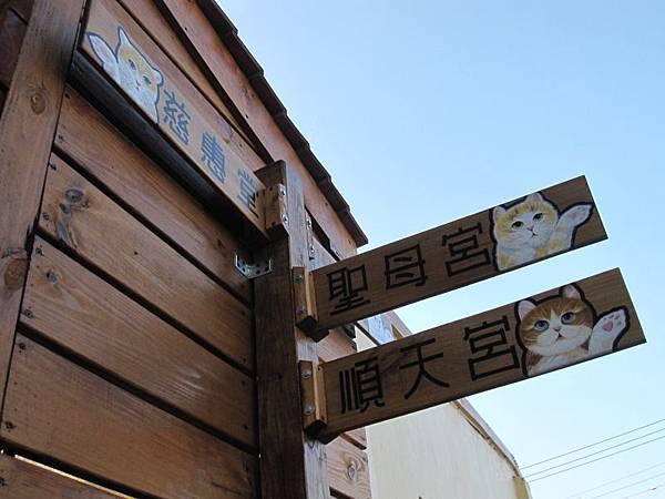虎尾-頂溪社區 (27).JPG