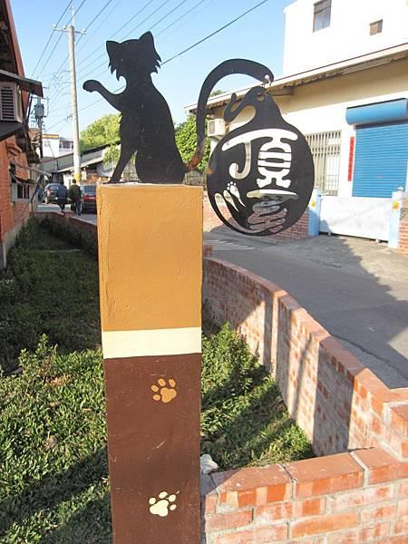 虎尾-頂溪社區 (30).JPG