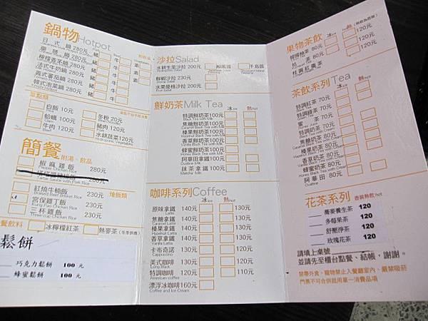 板陶窯-交趾陶剪貼工藝園區 (17).JPG