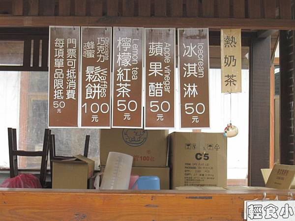 板陶窯-交趾陶剪貼工藝園區 (104).JPG
