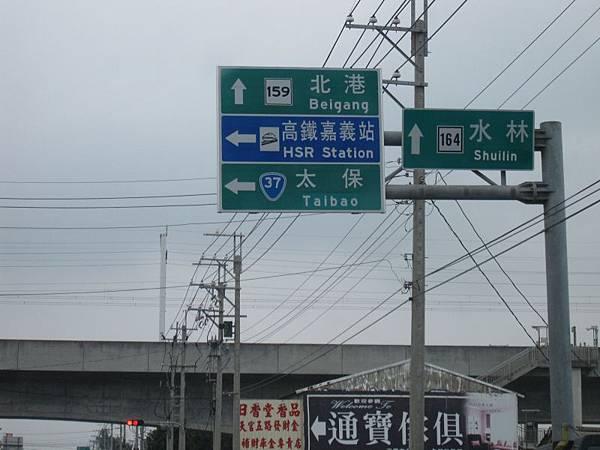 新港-板頭村-交趾剪黏藝術村 (2).JPG