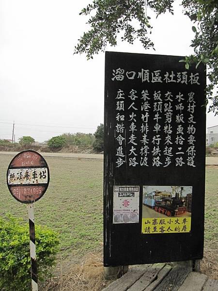 新港-板頭村-交趾剪黏藝術村 (17).JPG