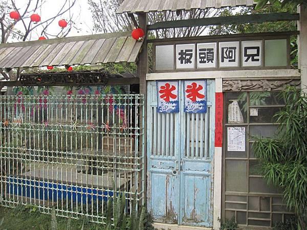新港-板頭村-交趾剪黏藝術村 (28).JPG