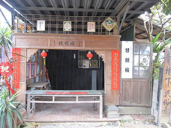 新港-板頭村-交趾剪黏藝術村 (29).JPG